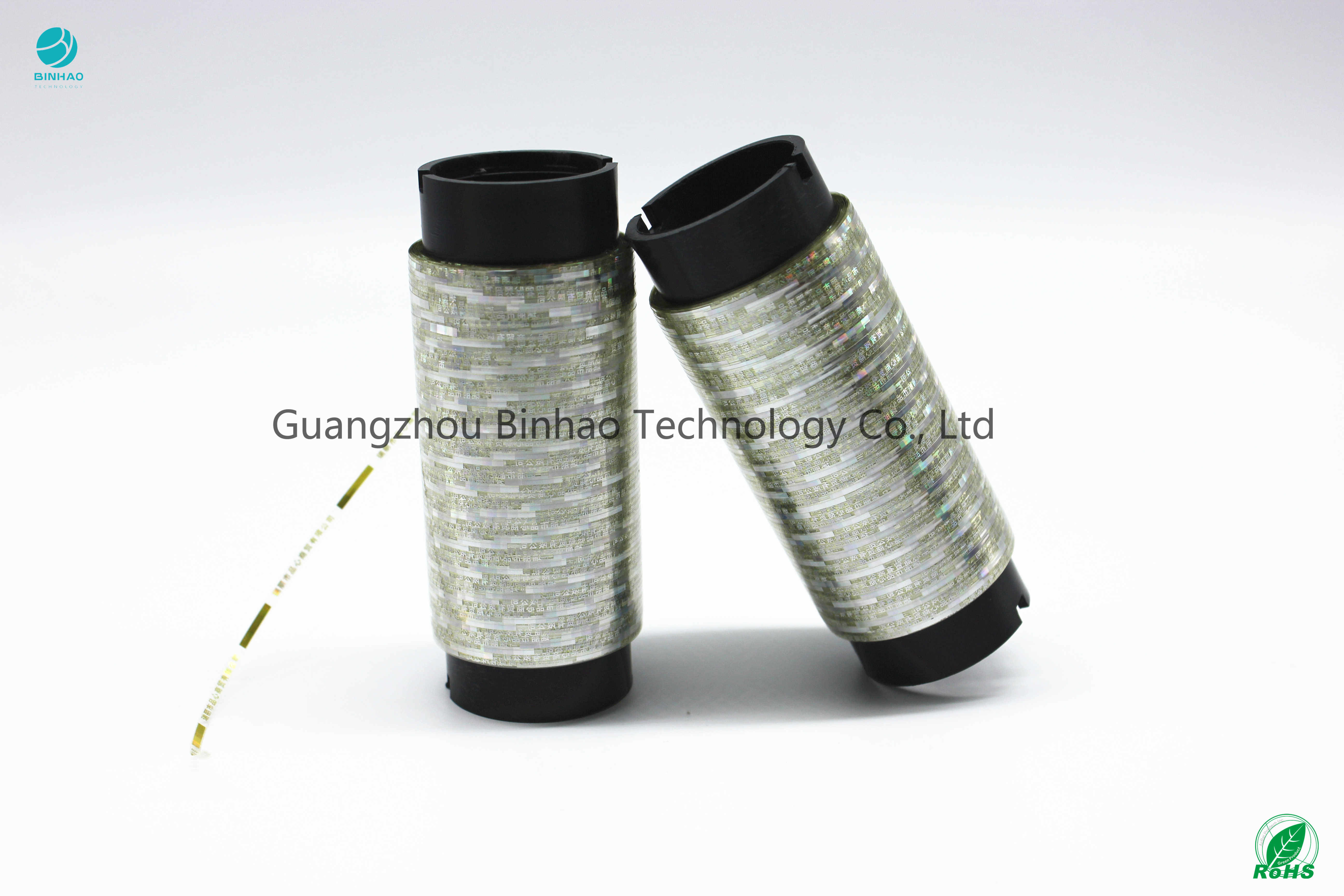 Adhesive Holographic Tearable Packing Tape Acrylic Eva Pp 3m One Sided Glue For Tobacco / Shisha